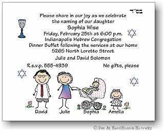 Jewish Baby Naming Personalized Party