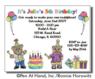 Build a Bear Theme Personalized Party Invitations by The Personal