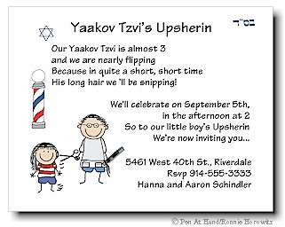 Upsherin - Personalized Party Invitations by The Personal ...