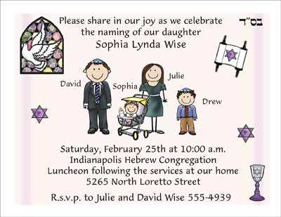 Jewish Baby Naming Personalized Party Invitations By The