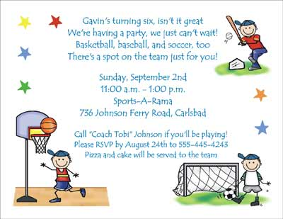 sports theme personalized party invitations by the personal note