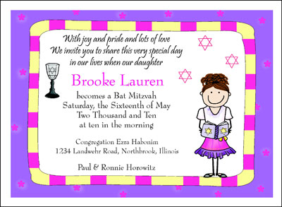 Personalized Bar Mitzvah and Bat Mitzvah Invitations Matching – Bat Mitzvah Party Invitation Wording