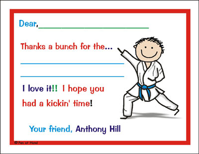 Karate Theme Personalized Party Invitations by The Personal Note